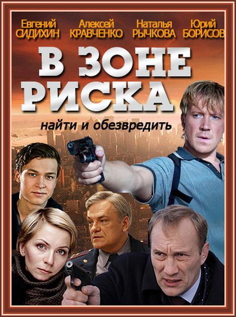 Топ-1 лучших фильмов 2 12 года (12 2 2 12) - Вадим